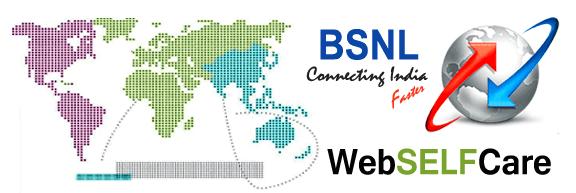 BSNL Mobile Selfcare Portal