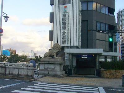 難波橋南詰 高欄の獅子 吽形像