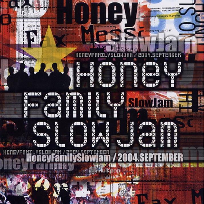 Honey Family – Vol.3 Slow Jam