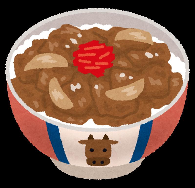 「牛丼イラスト 無料」の画像検索結果