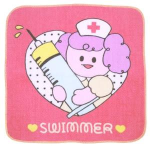 ilustração: enfermeira fofa