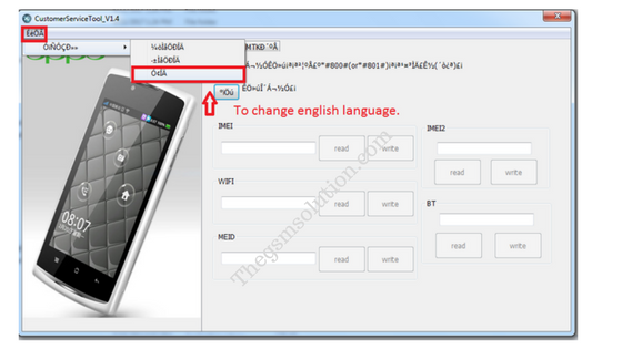 All Oppo Imei repair best method Quallcomm & Mtk   - Thegsmsolution
