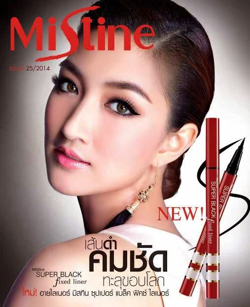 Mistine Catalog 25-2014