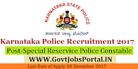 Karnataka State Police Recruitment 2017– 849 Special Reservice Police Constable