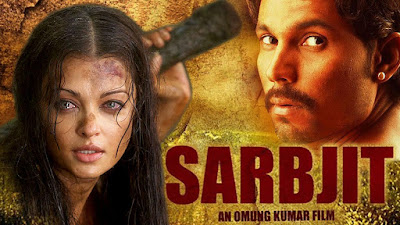 Sarabjit(2016) Movie Latest Dialouge in Hindi Fonts