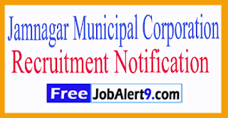 Jamnagar Municipal Corporation Recruitment Notification2017 Last Date 14-07-2017