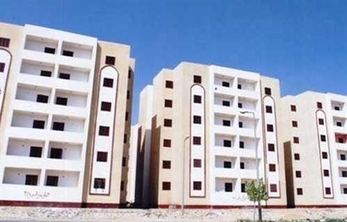 الإسكان توضح مصير أموال كراسات شروط الأراضي