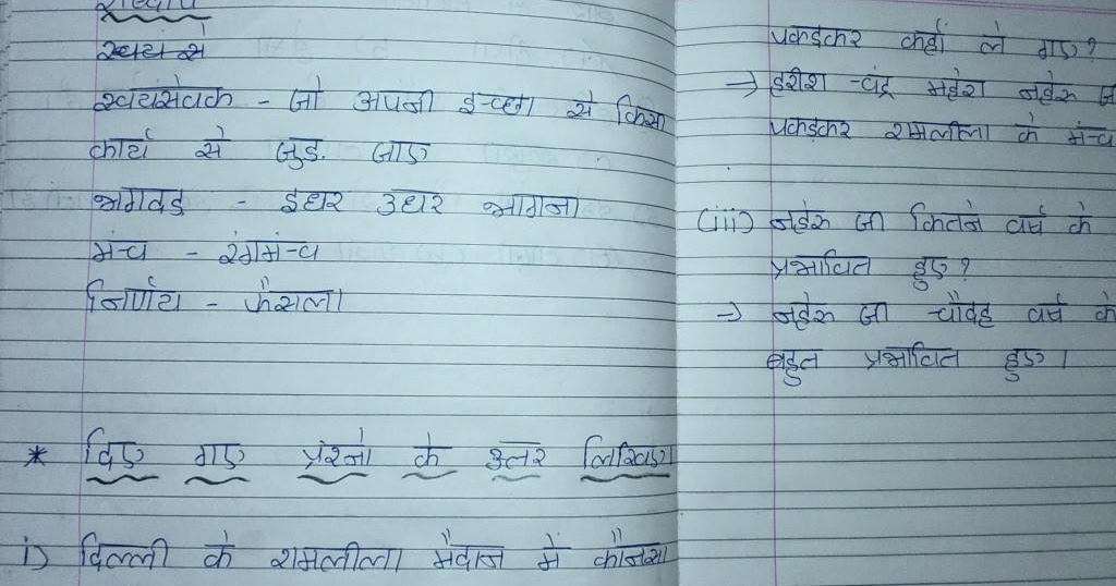 dvejetainis variantas reiškiantis hindi kalba