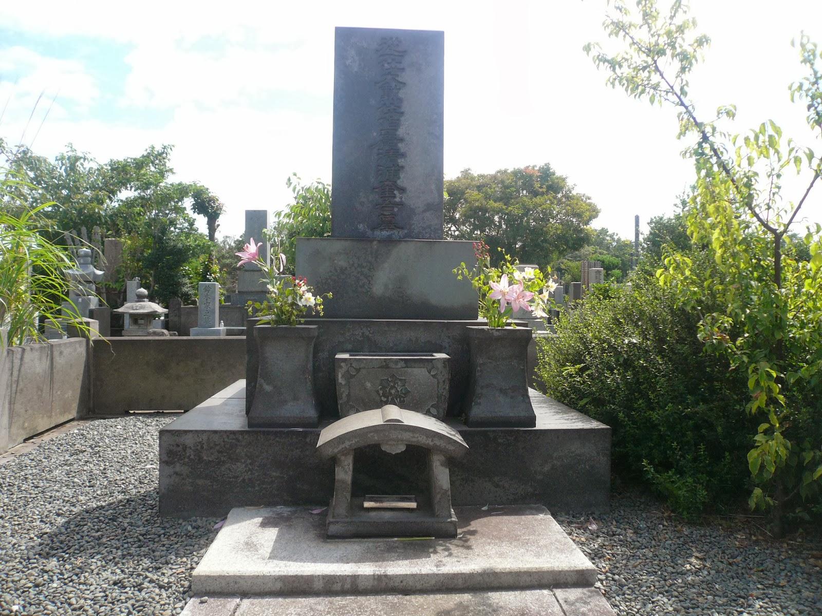清浦奎吾(きようら けいご)-墓マイラーが行く。