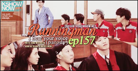 Watch running man episode 74 eng sub / Romance town episode