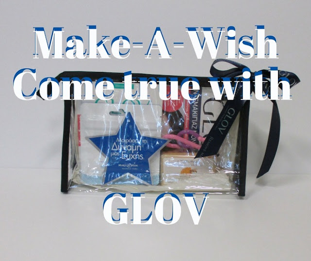 make a wish Greece with Glov
