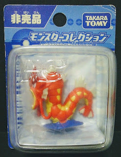 Shiny Gyarados figure Tomy Monster Collection 2010 promo