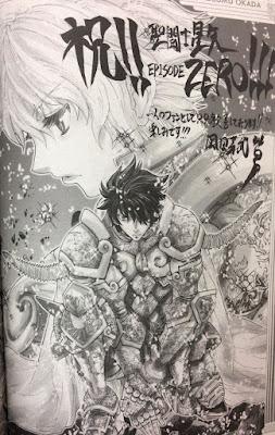 Saint Seiya Episode Zero