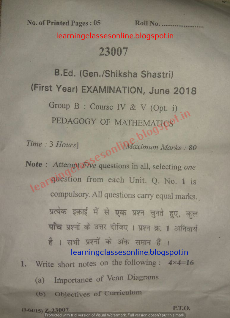 Pedagogy of mathematics first year 2018 - 19  B.Ed Question Paper