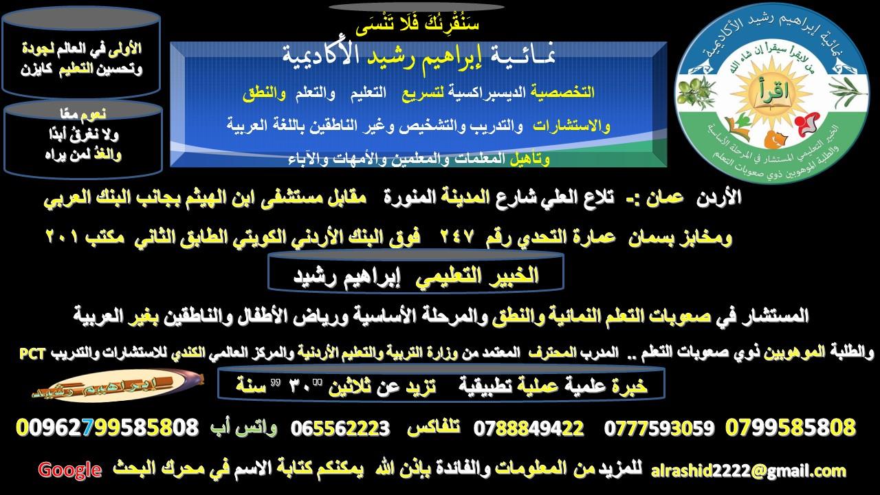 رمضان ومرضى السكري وهل يصوم مريض السكري أم لا وكيفية استعمال دواء السك ري في رمضان وحكم أخذ أبر الأنسولين خلال الصوم