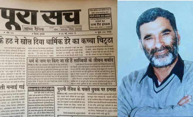 कोर्ट फैसले के बाद ही 'राम रहीमों' पर क्यों जागता है नेशनल मीडिया...खुशदीप