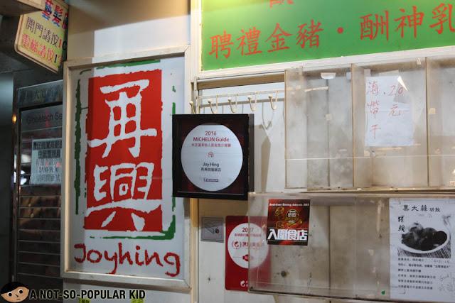 Joyhing's Best Asado in Wan Chai, Hong Kong