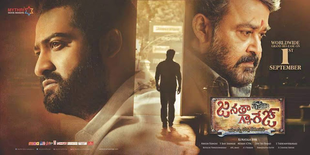 Janatha Garage movie  review ,NTR Janatha Garage movie  review ,Janatha Garage Ratings,Janatha Garage hit or flop,Janatha Garage updates,Janatha Garage