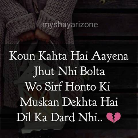 Dil Ka Dard Whatsapp Status Shayari Image in Hindi