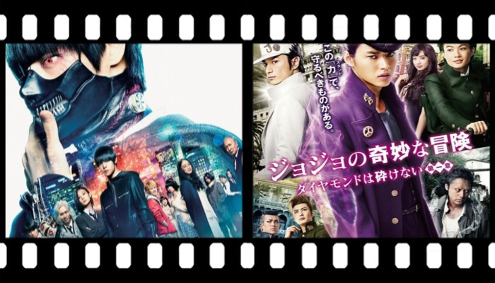 Tokyo Ghoul y JoJo's Bizarre Adventure: Diamond is Unbreakable live-action