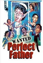 Wanted: Perfect Father (1994)