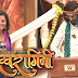 Shocking Twist in Swaragini