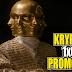"""#Krypton - 1x04 Trailer """"La Palabra de Rao"""" (HD)"""