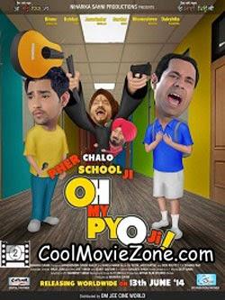 Oh My Pyo Ji (2014) Punjabi Movie