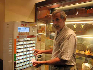 Wayne Dunlap Ordering Vending Machine Japanese Food Kyoto Japan