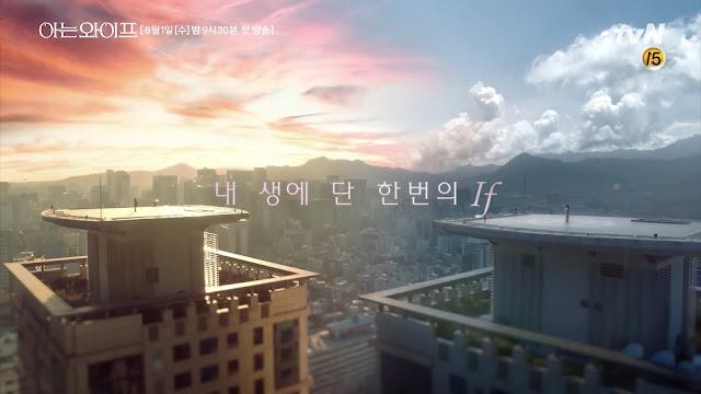 tvN新水木劇《認識的妻子》絕美預告片公開 韓志旼太漂亮了