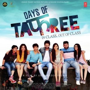 Days Of Tafree – In Class Out Of Class