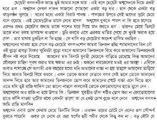 Bangla desi big ass lady comes for nature call - 4 2