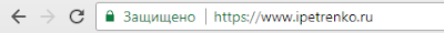 Blogger https для персонального домена