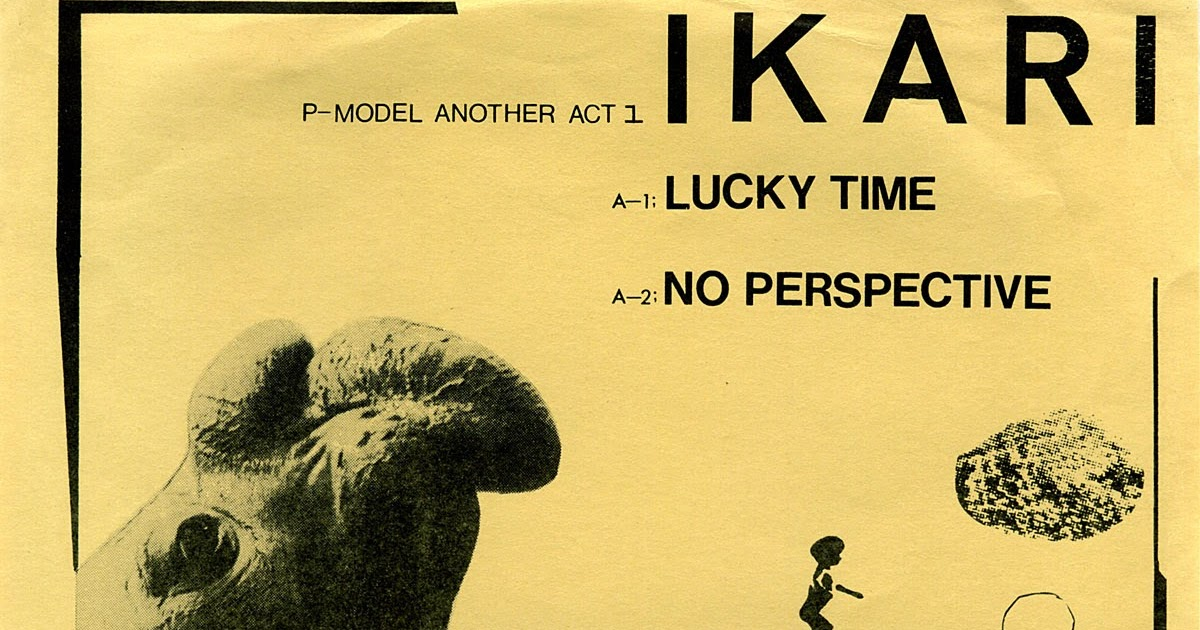 Ikari - Lucky Time/No perspect...