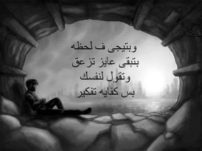 صور حزينة 2021 خلفيات حزينه صور حزن 46
