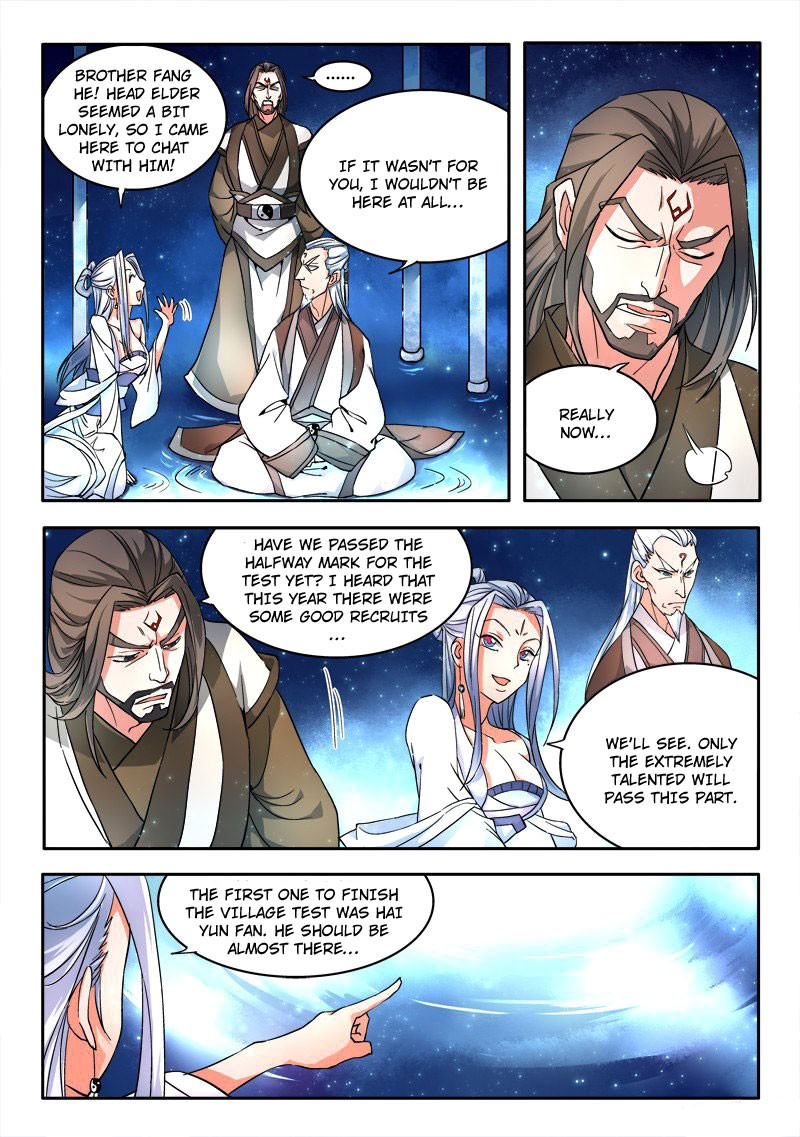 Spirit Blade Mountain - Chapter 17