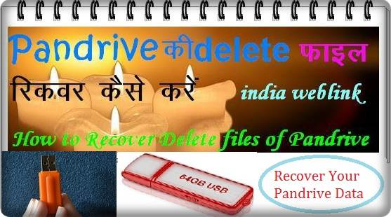 Pandrive or computer data Recovery tools