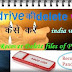 Pandrive या Computer से Delete हुए Data को Recover करने का Easy तरीका- India weblink