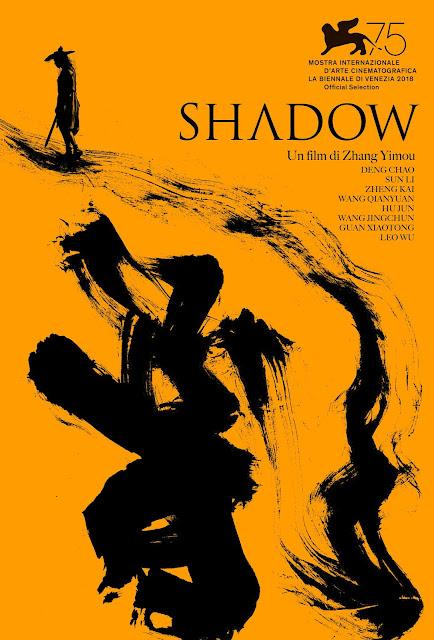 จอมคนกระบี่เงา (Shadow)