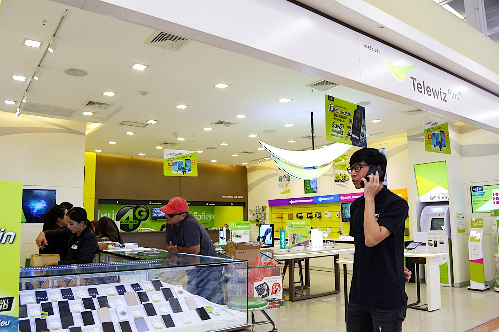 cara paketan isi pulsa di thailand