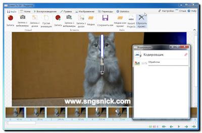 ScreenToGif 2.7.3 - Обработка и сохранение GIF файла