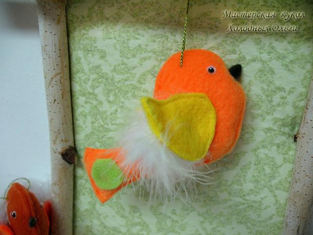 Пташка оранжевая