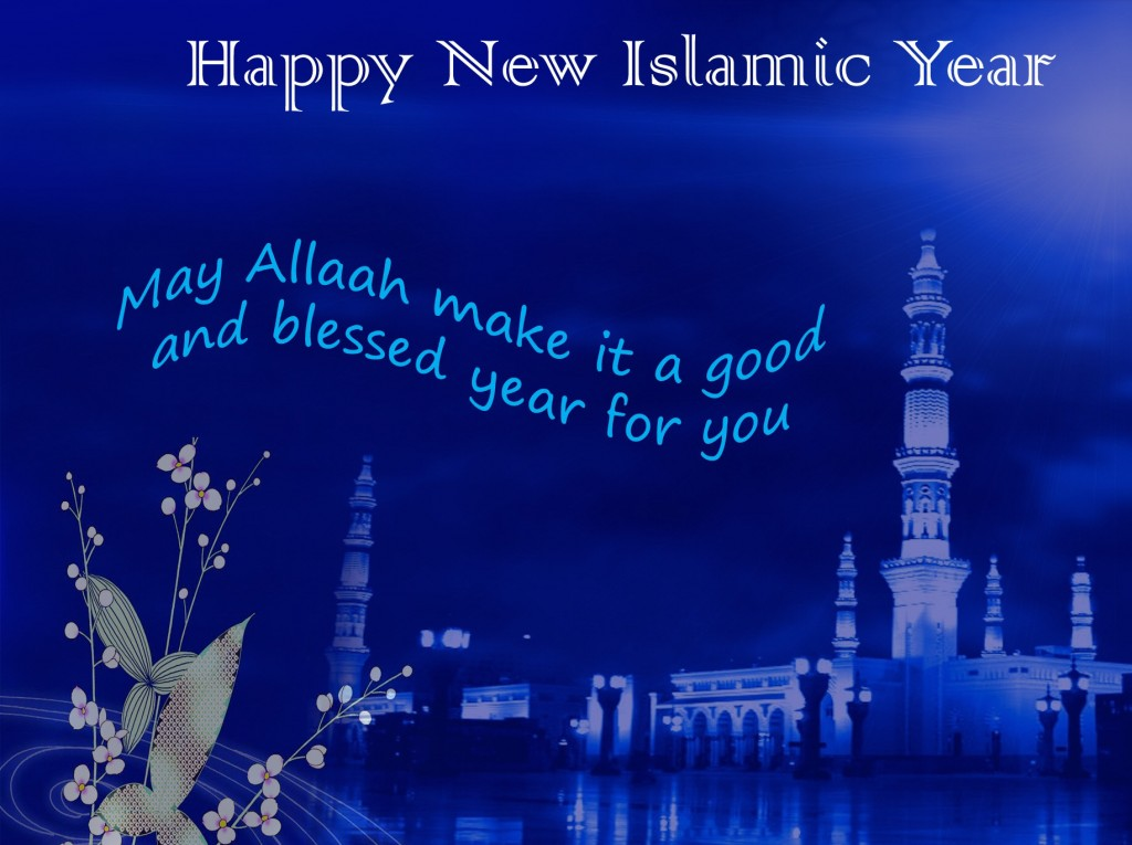 Islamic New Year 1934 Hadess, Greeting & Wishes ~ Hindi ...