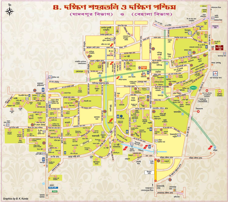 Durga Puja Kolkata Road Map - Bengali Lyrics