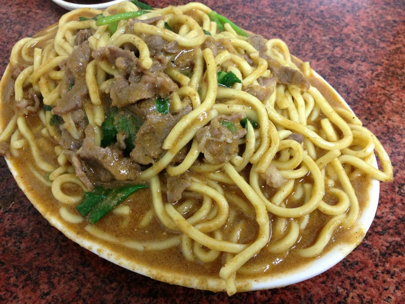 吃飽琛著: [新竹好吃]-新竹美食-新竹在地美食-公園羊肉炒麵