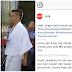 Jangan Jadi Macam Jamal Ye - Dato Siti Nurhaliza