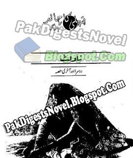 Hateeli Ka Chand Episode 2 Last By Subas Gull Pdf Free Download