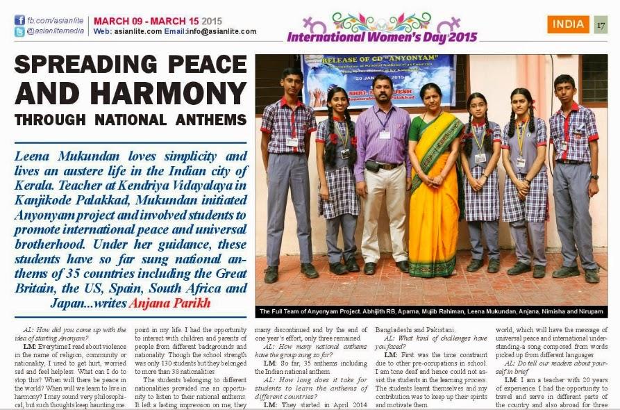 Asian lite newspaper