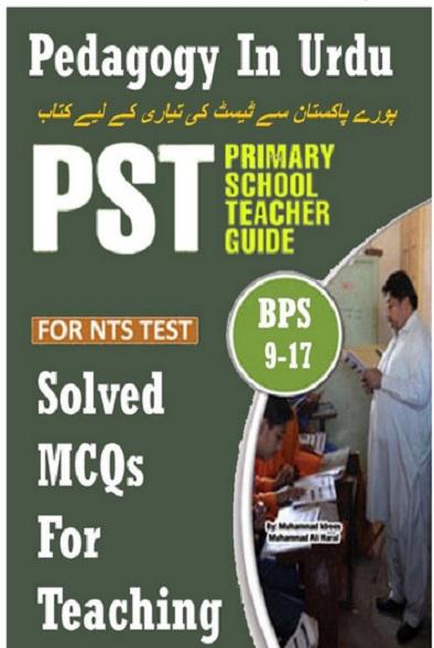 Pedagogy books pdf free download