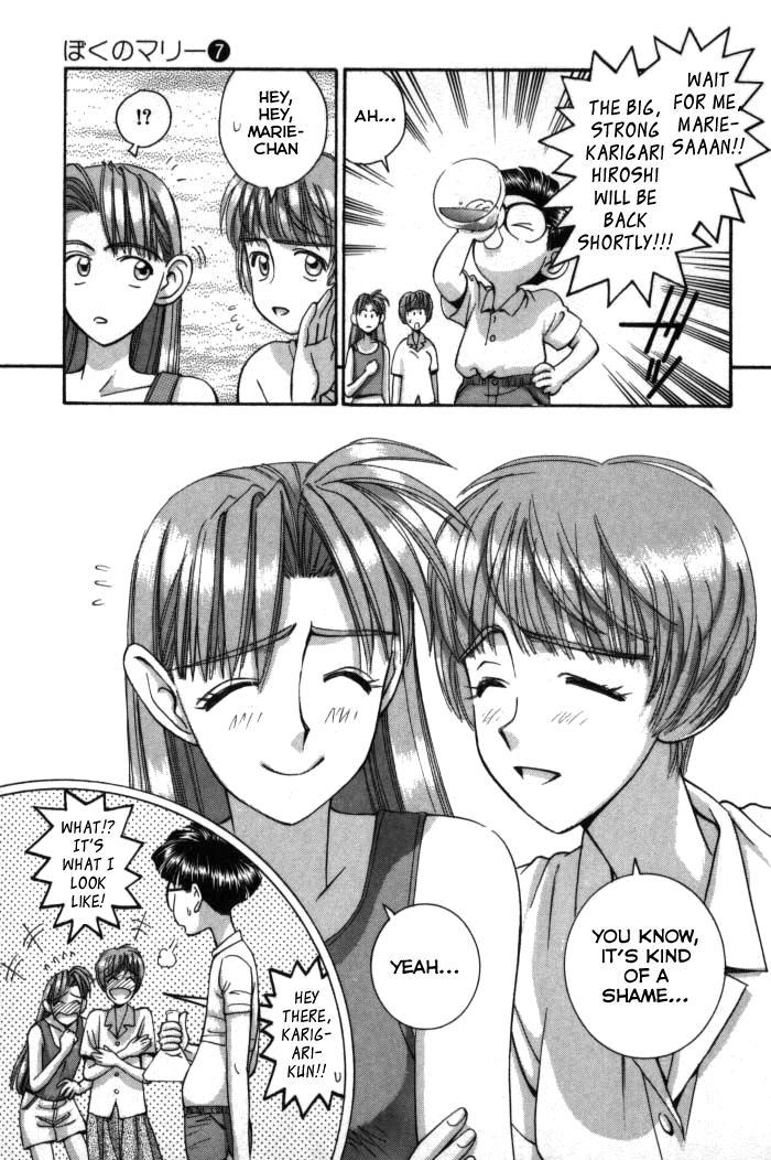 Boku no Marie - Chapter 68